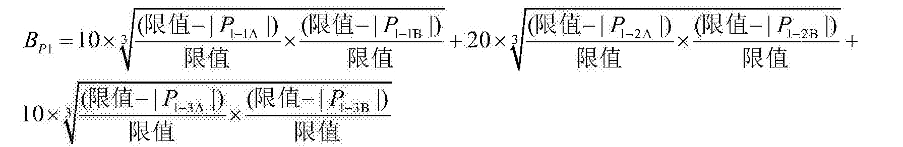 Figure CN105550499BD00303