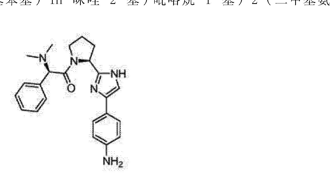 Figure CN102264737AD00403
