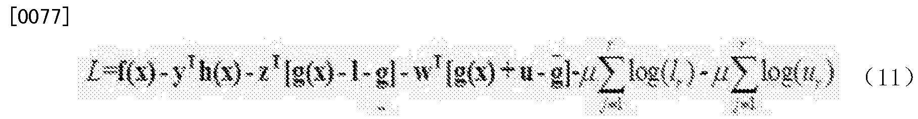 Figure CN103439941BD00123