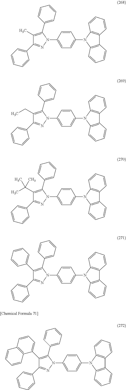 Figure US08551625-20131008-C00088
