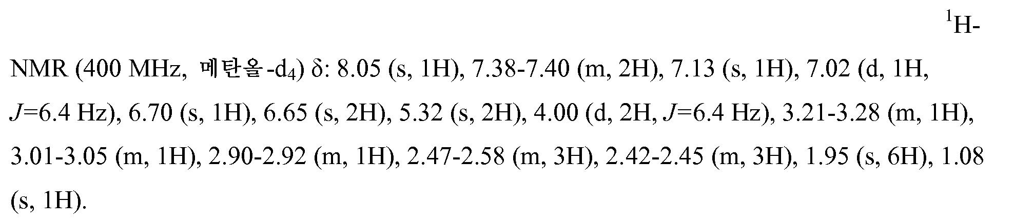 Figure pct00227