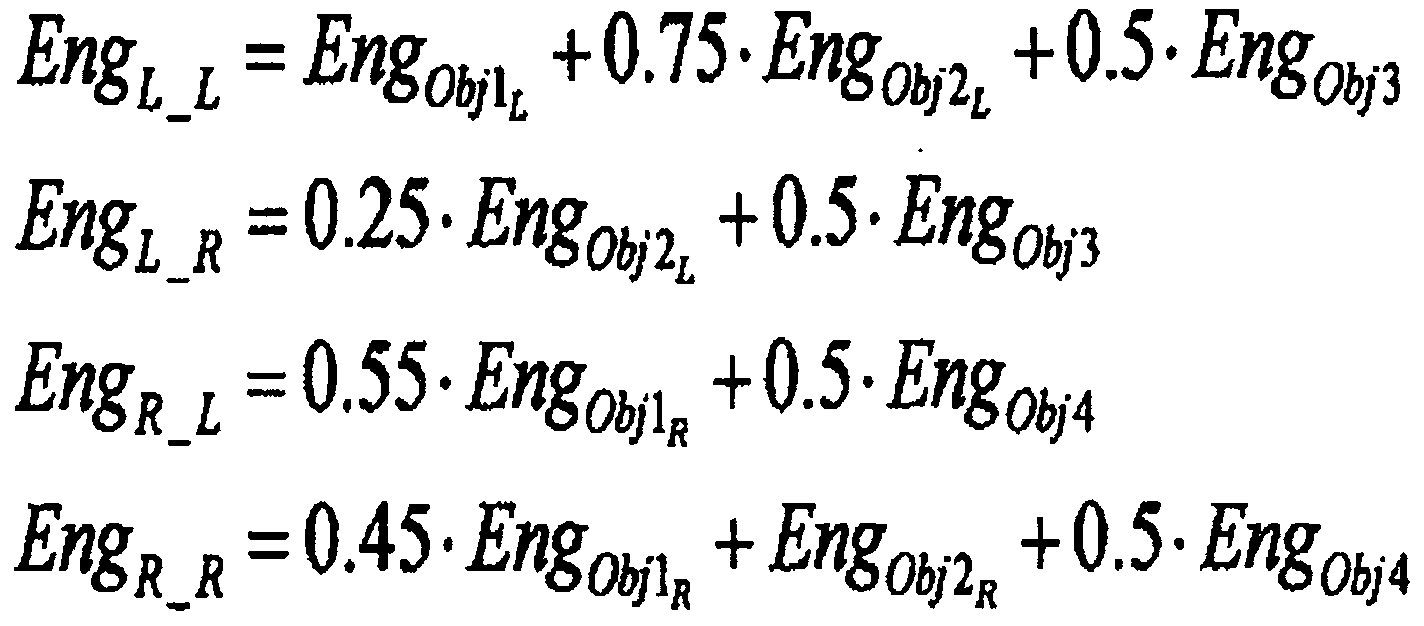 Figure 112009005573294-pct00009