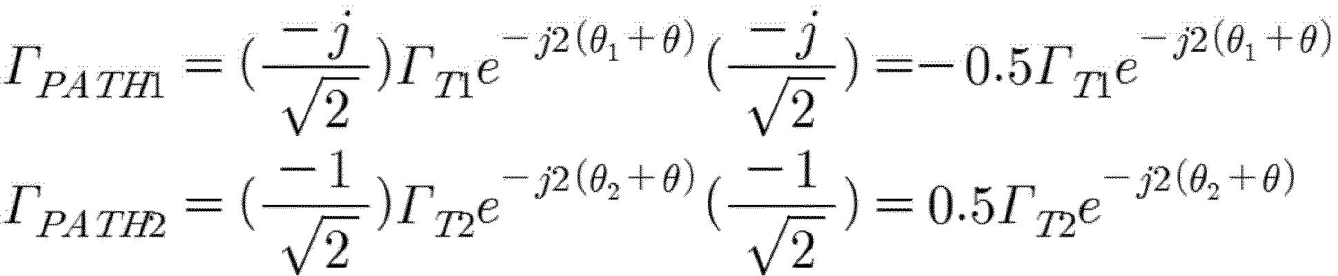 Figure PCTKR2016012769-appb-I000001