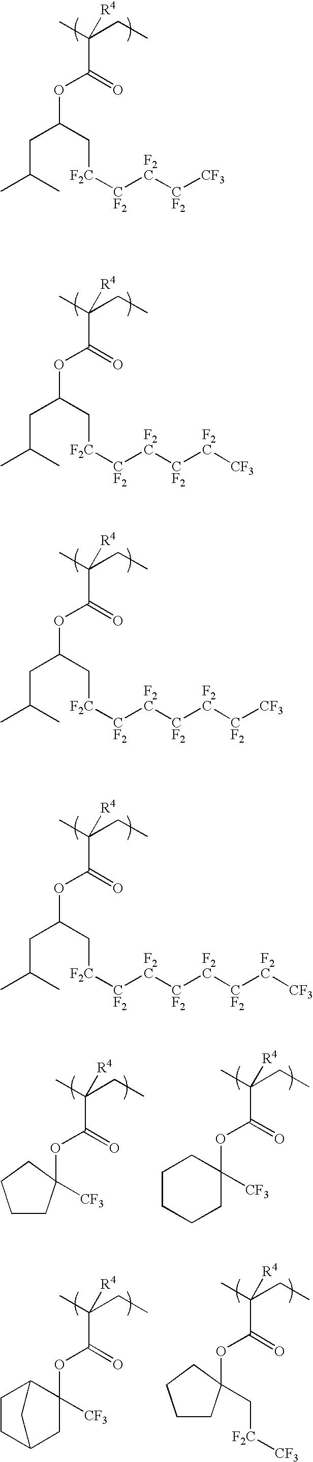 Figure US20070231738A1-20071004-C00017