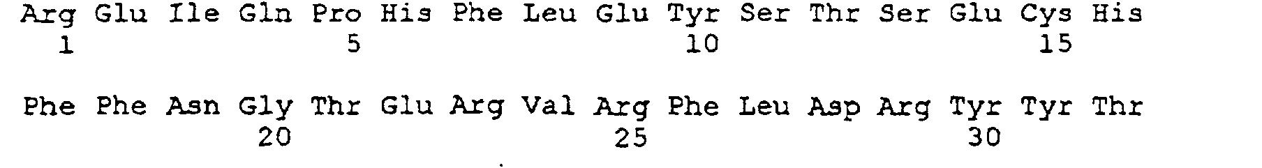Figure 00630004