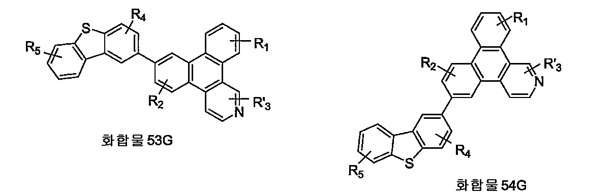 Figure 112011098457278-pct00037