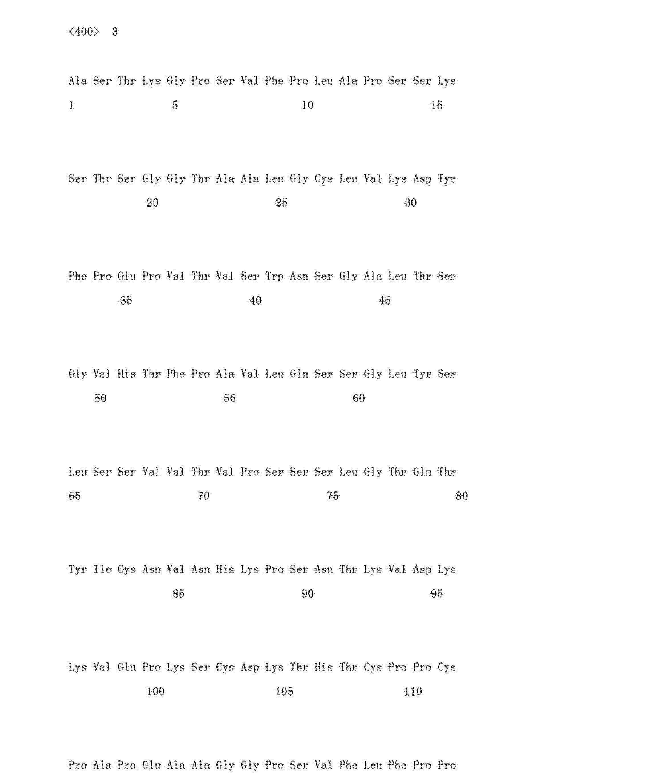 Figure CN103145838AD01071