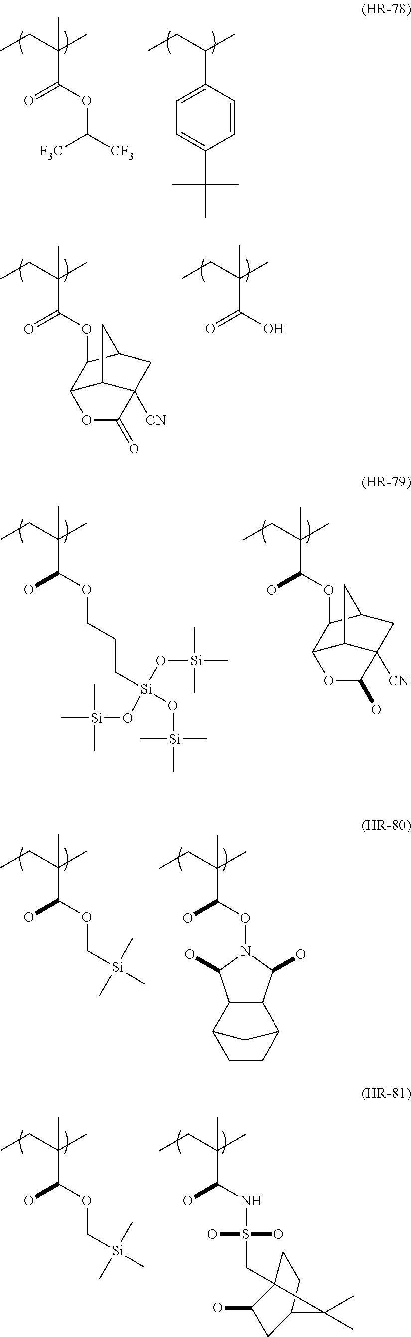 Figure US20110183258A1-20110728-C00128