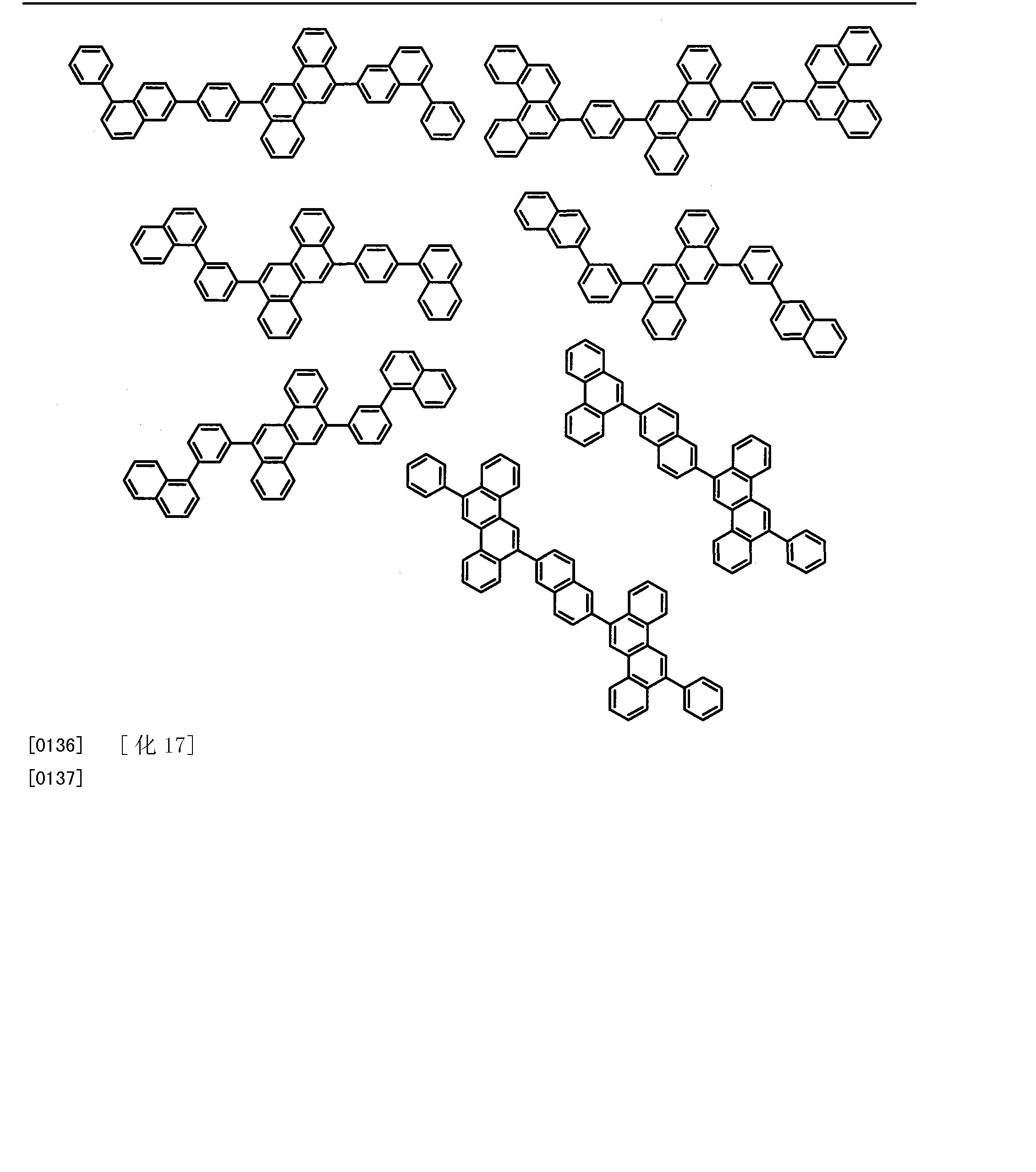 Figure CN101874316BD00251