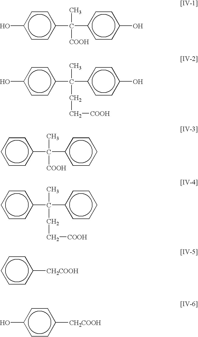 Figure US06455223-20020924-C00043