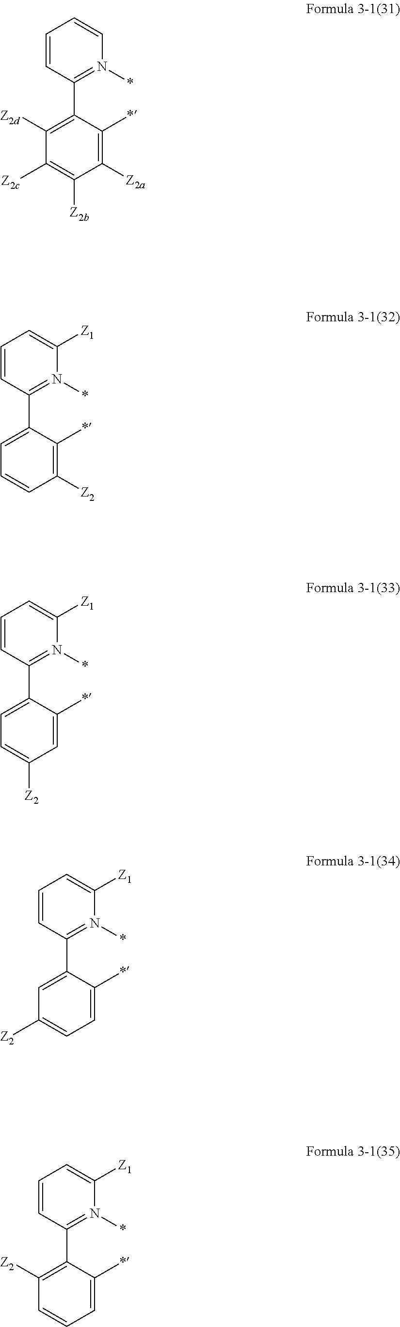 Figure US20160155962A1-20160602-C00053