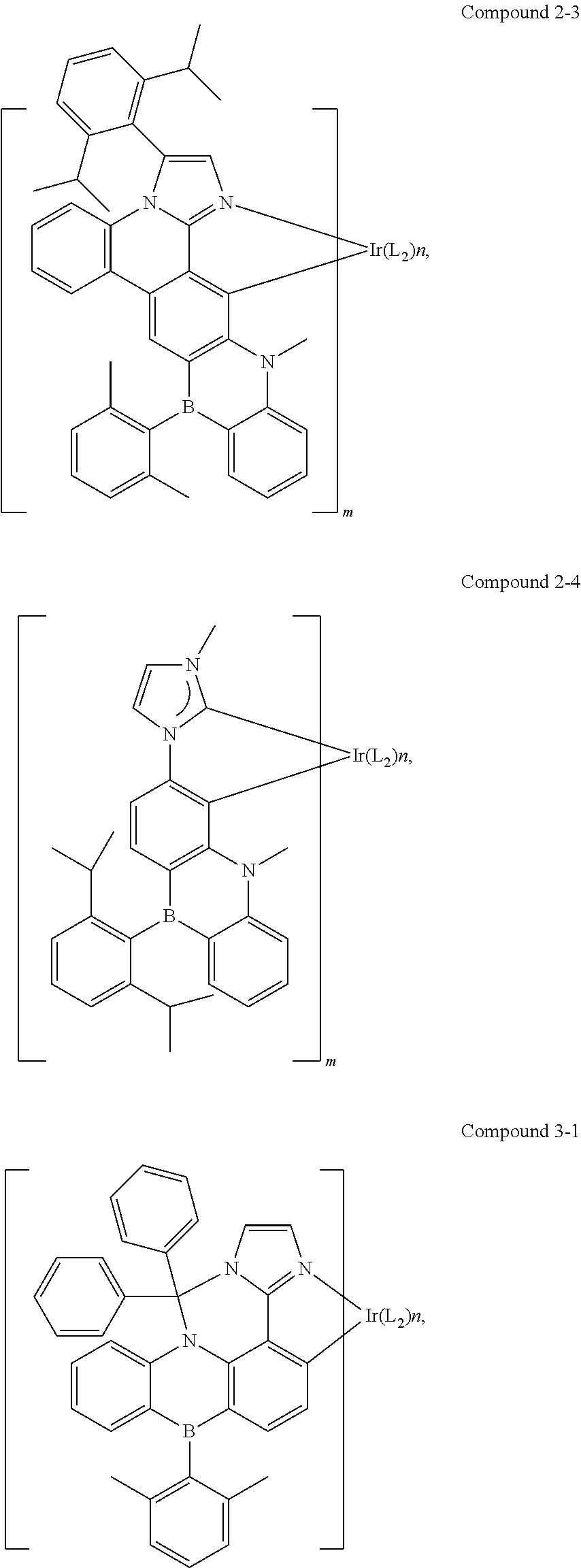 Figure US09231218-20160105-C00233