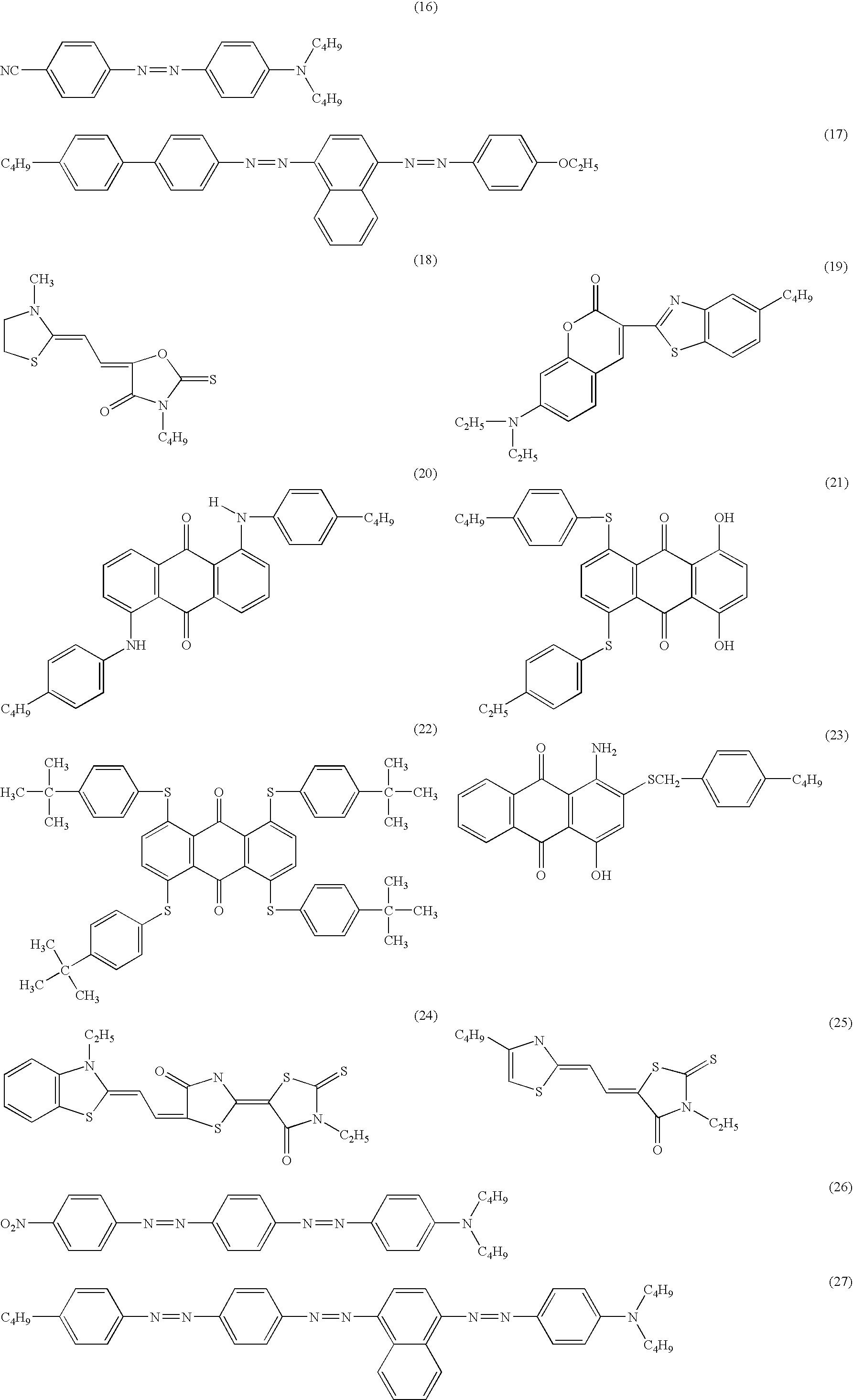 Figure US07086599-20060808-C00003