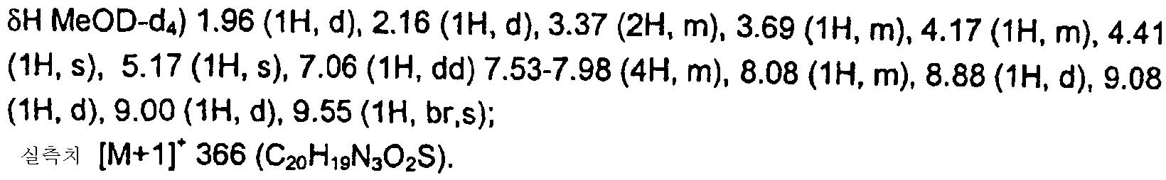 Figure 112004043788918-pct00070