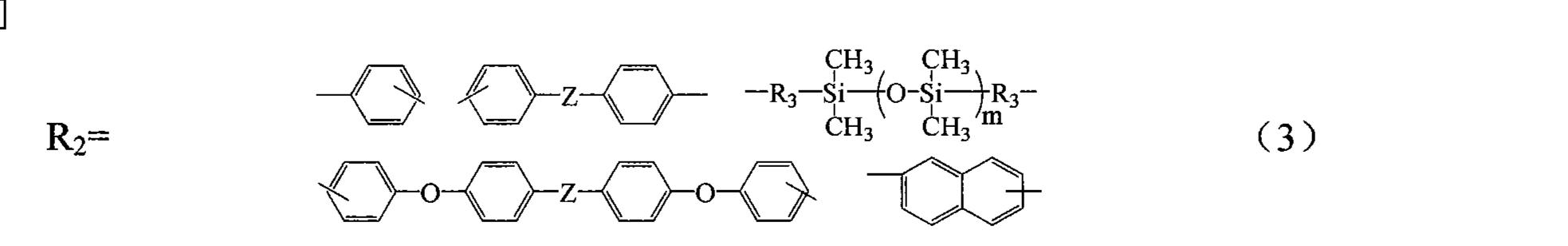 Figure CN101608019BD00052