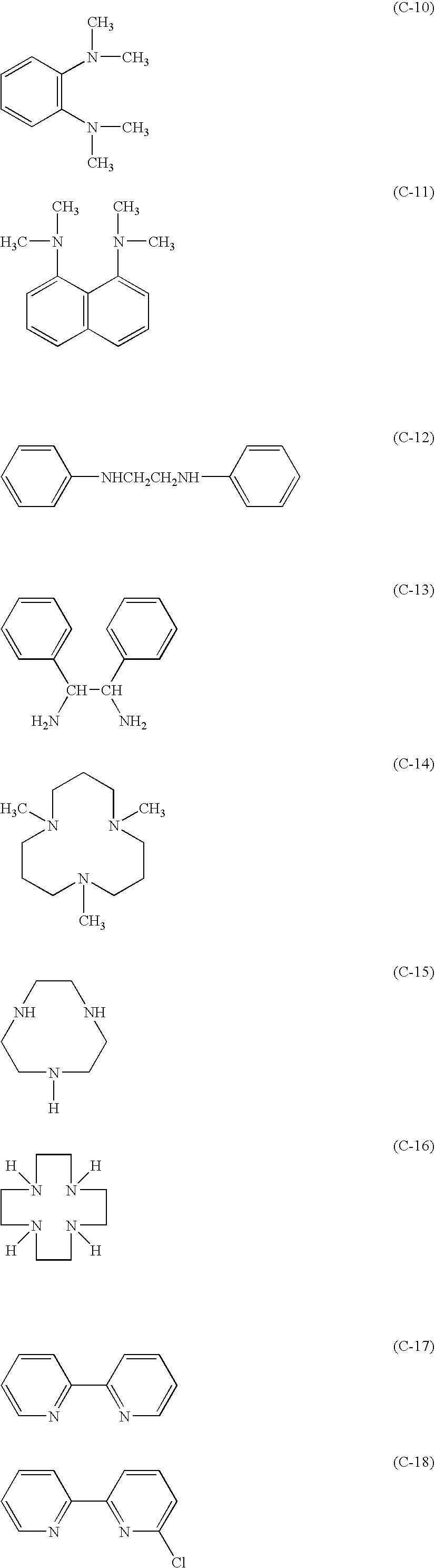Figure US20060204732A1-20060914-C00002