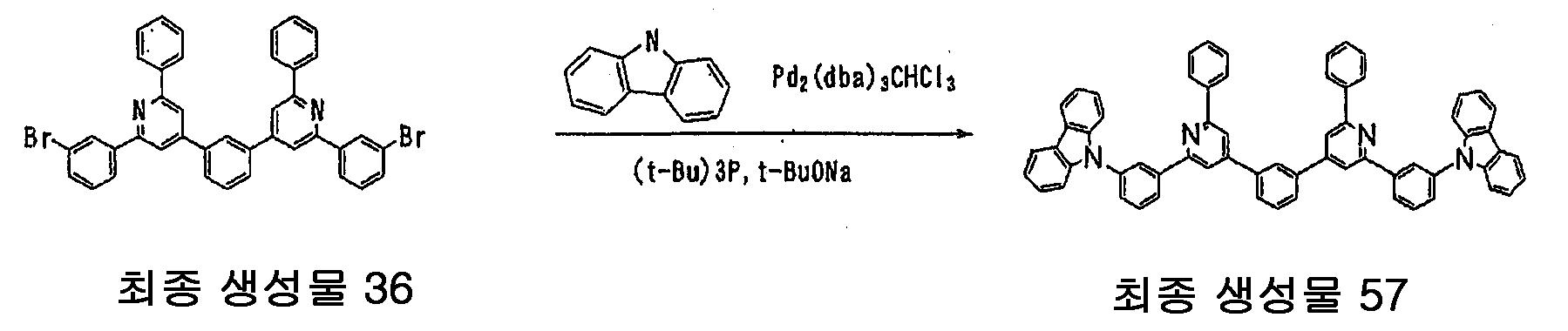 Figure 112010002231902-pat00145