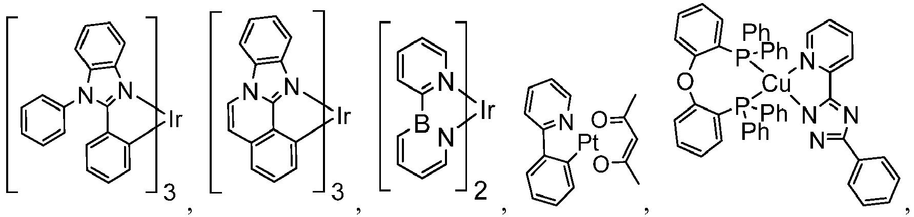 Figure imgb0915