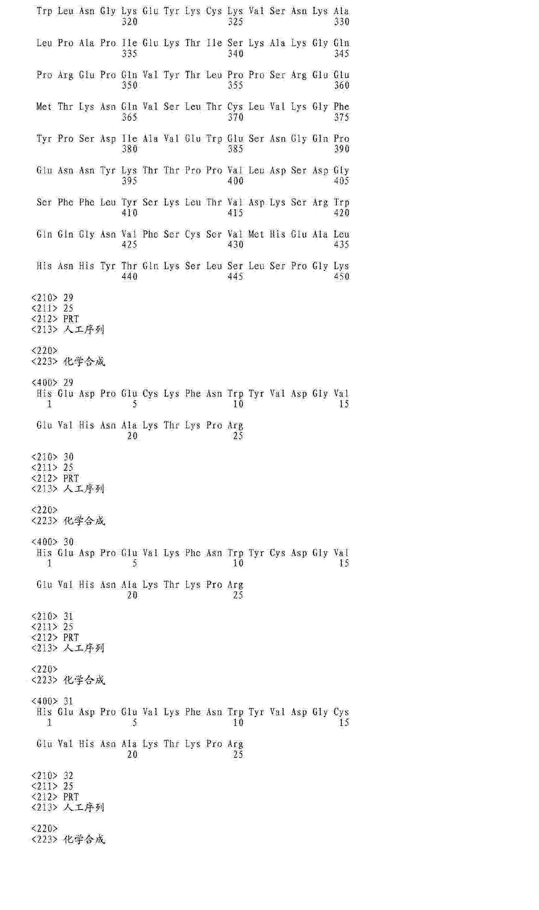 Figure CN103068406AD00811