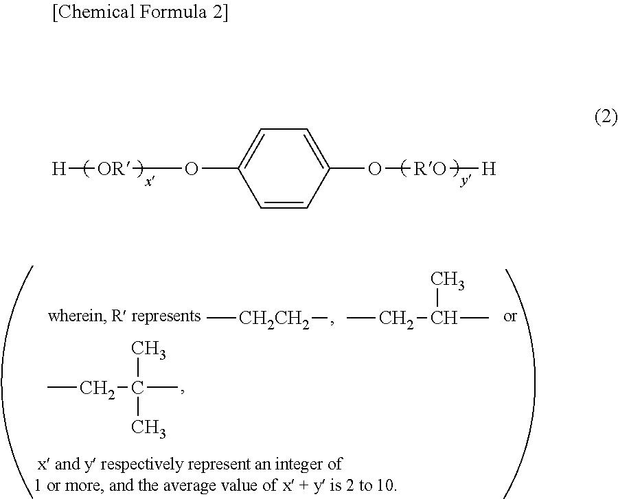 Figure US09829818-20171128-C00002