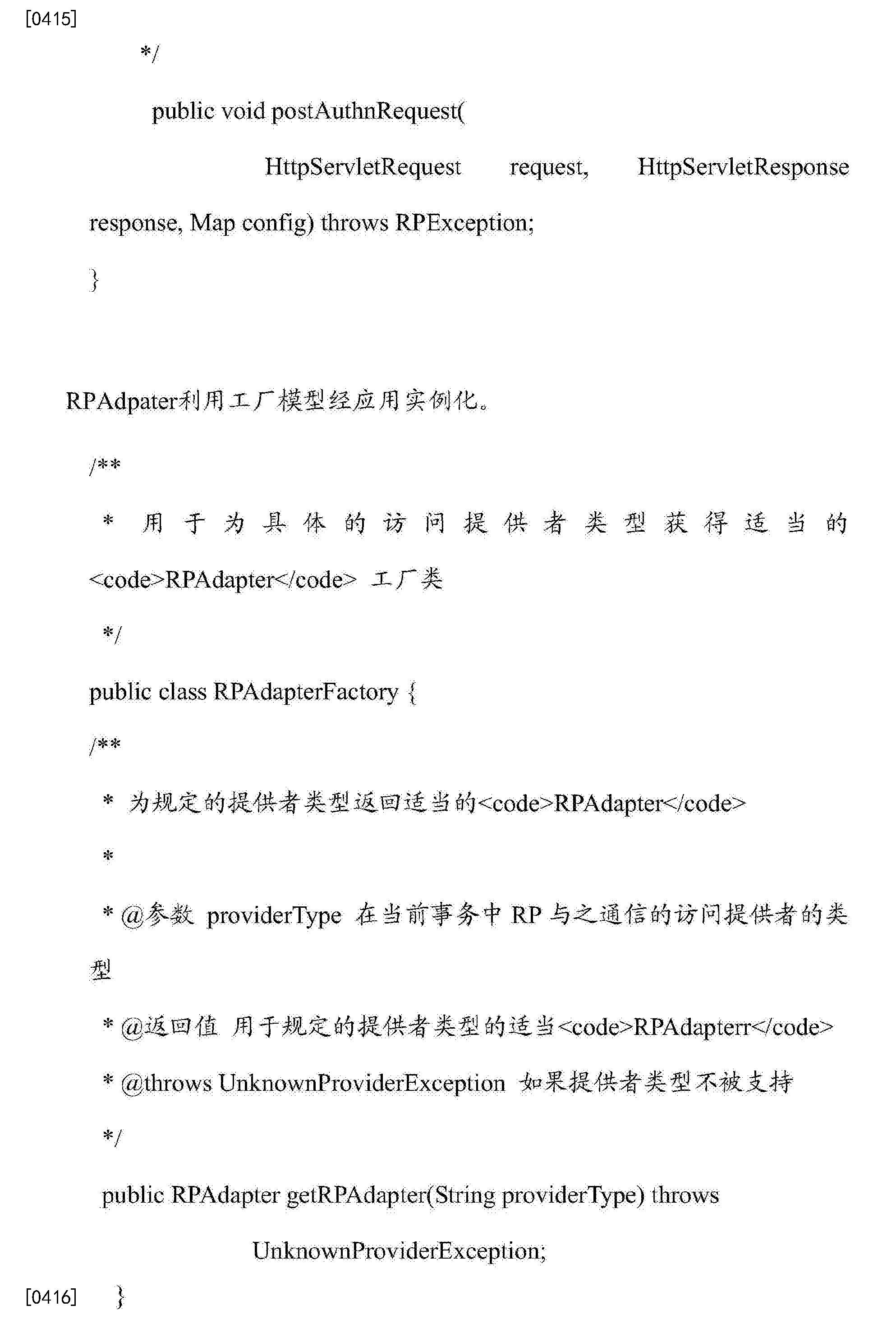 Figure CN104255007BD00511
