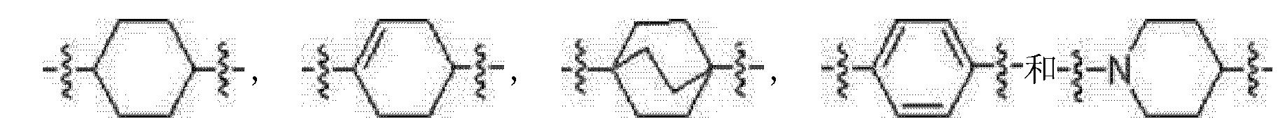 Figure CN102378762AD00214