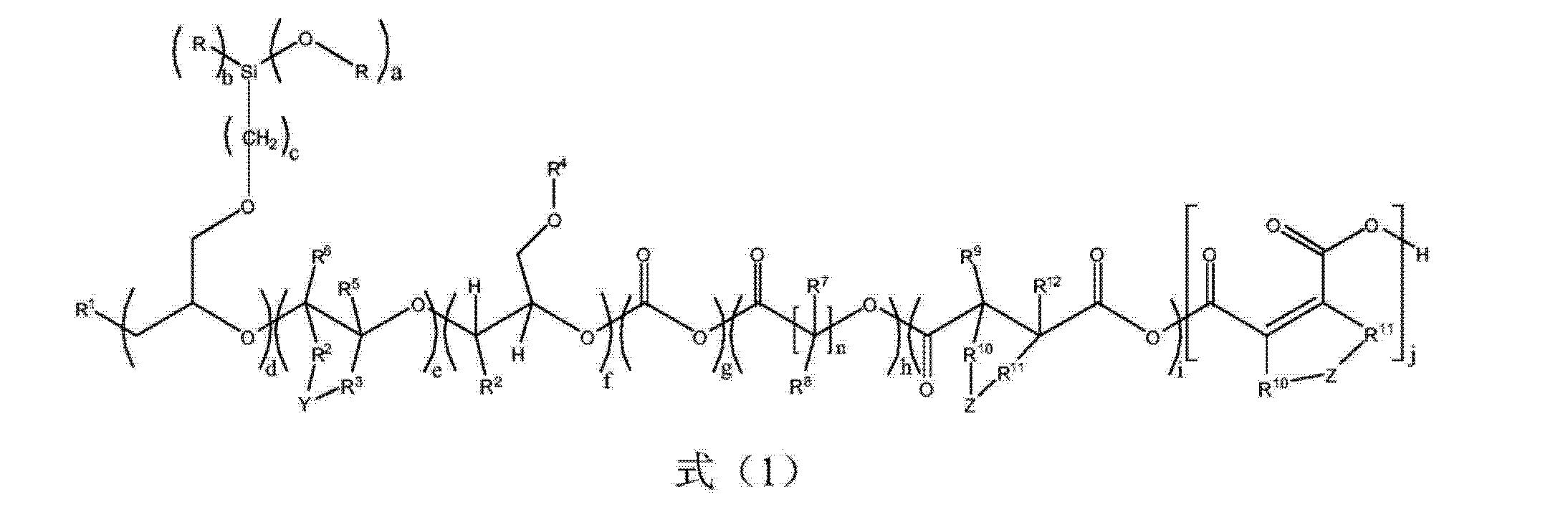 Figure CN101684176BC00021