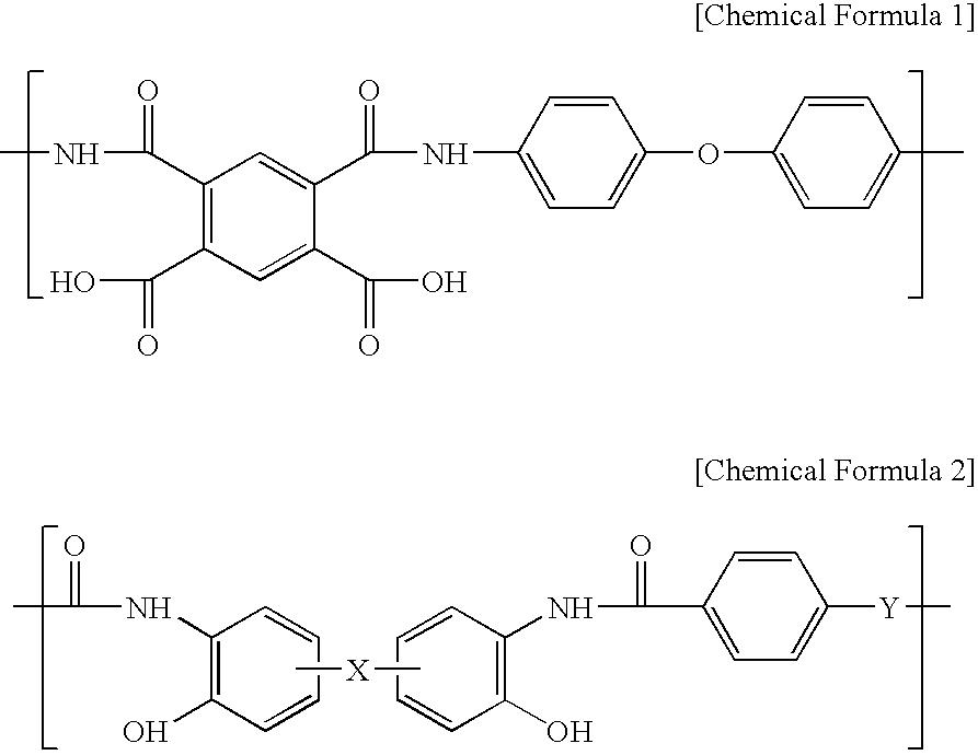 Figure US20060154176A1-20060713-C00001