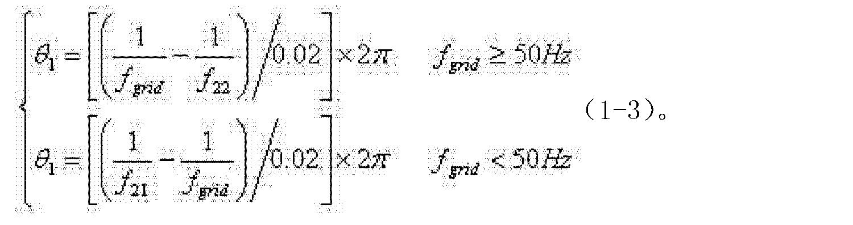 Figure CN102262182BC00023