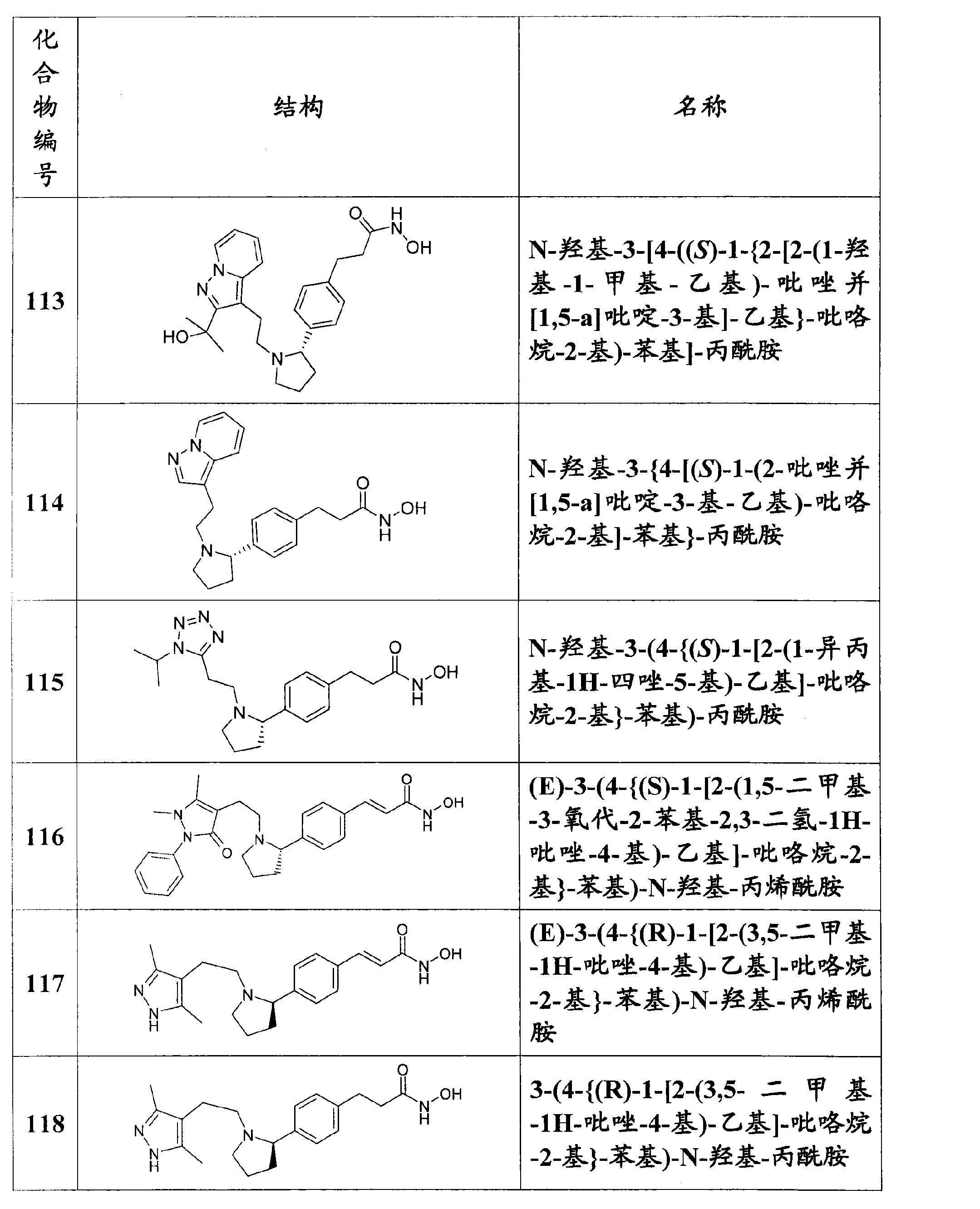 Figure CN102036955BD00431