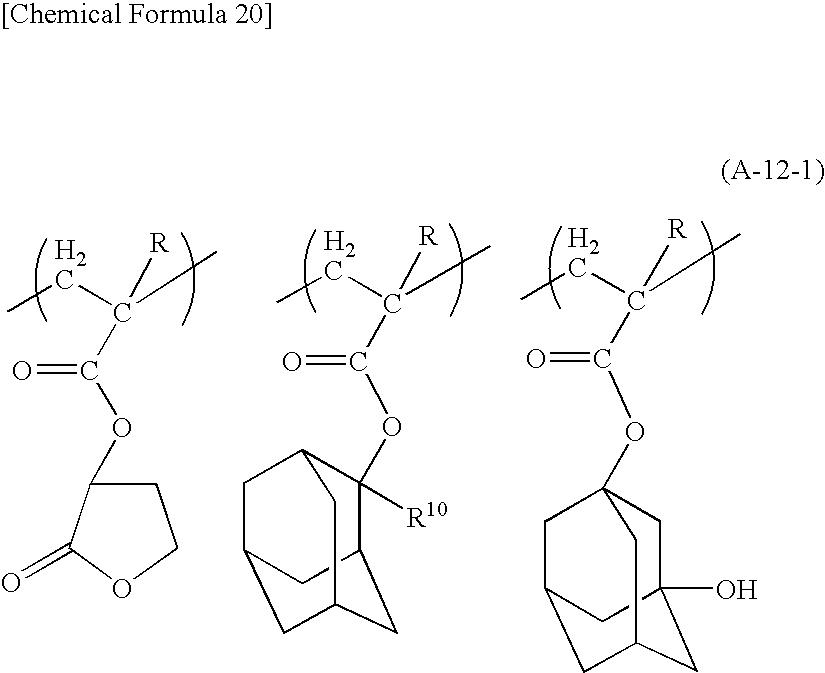 Figure US20090191478A1-20090730-C00020