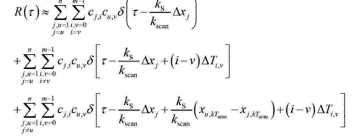 Figure CN101383677BD00174