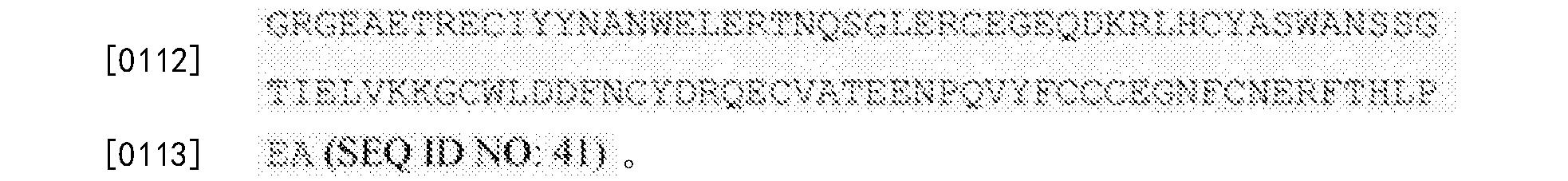 Figure CN103987403BD00203