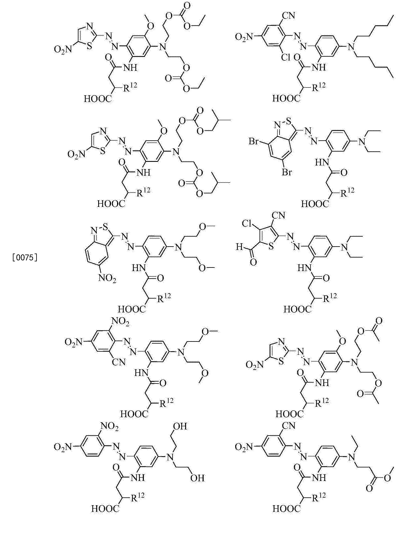 Figure CN104350106BD00171