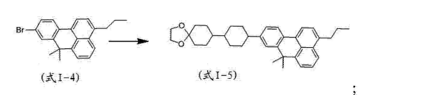 Figure CN104496742AD00084