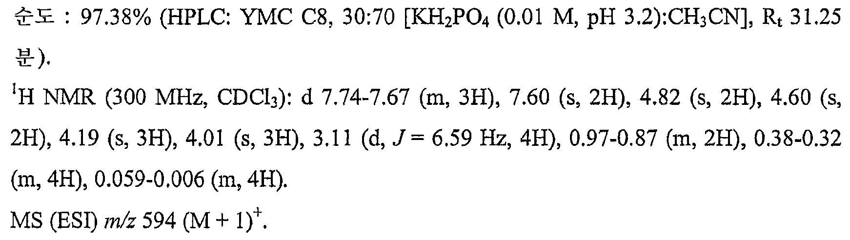 Figure 112007055602908-pct00184