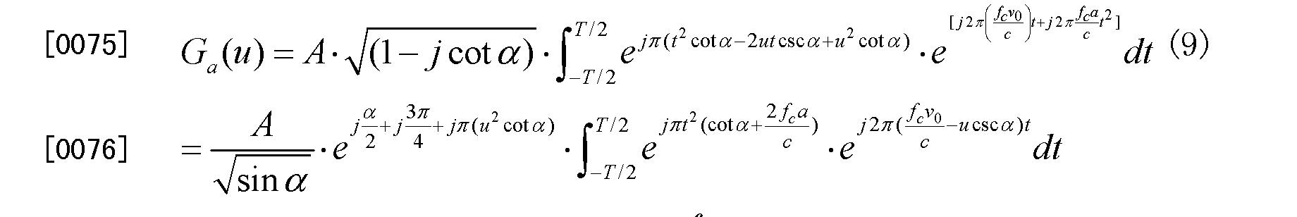 Figure CN102098074BD00104