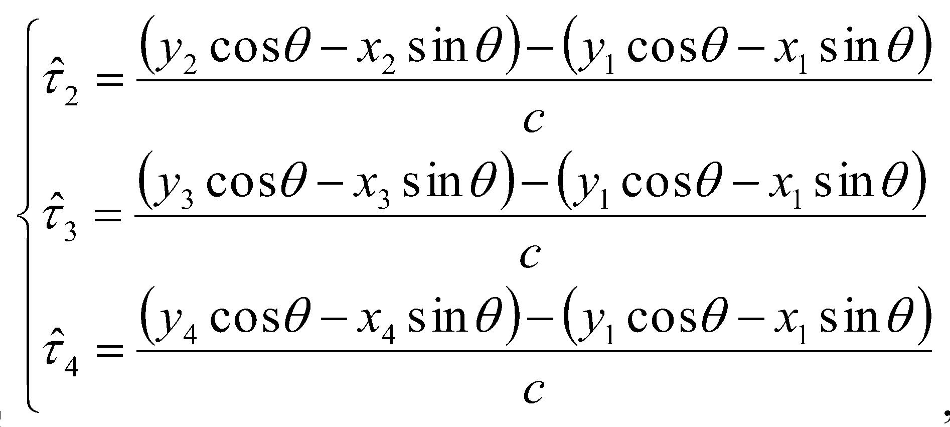 Figure 112015051561716-pat00583