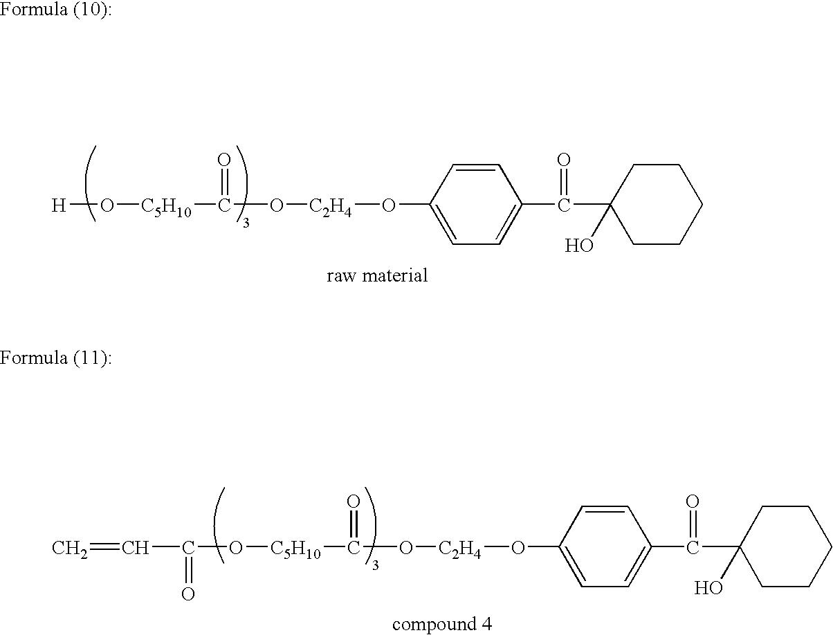 Figure US20070037096A1-20070215-C00007
