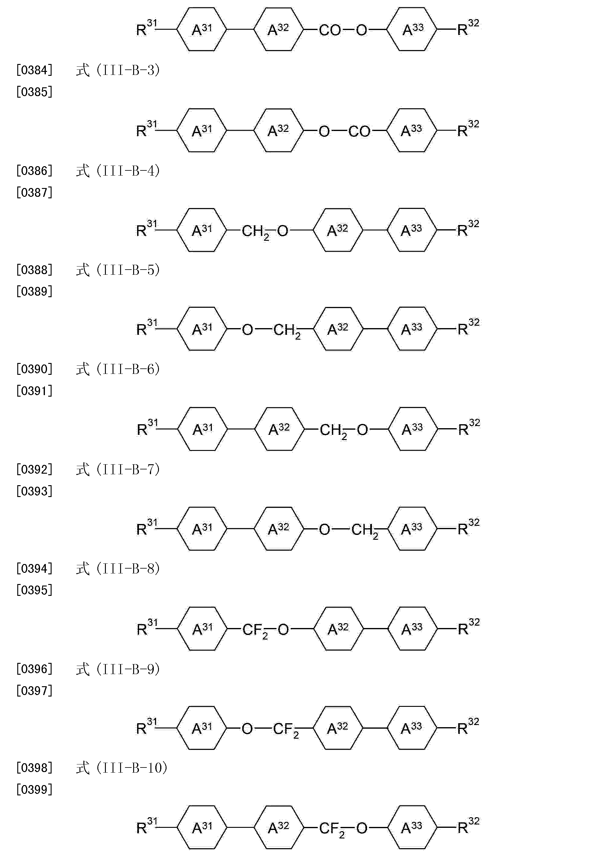 Figure CN103180409AD00461