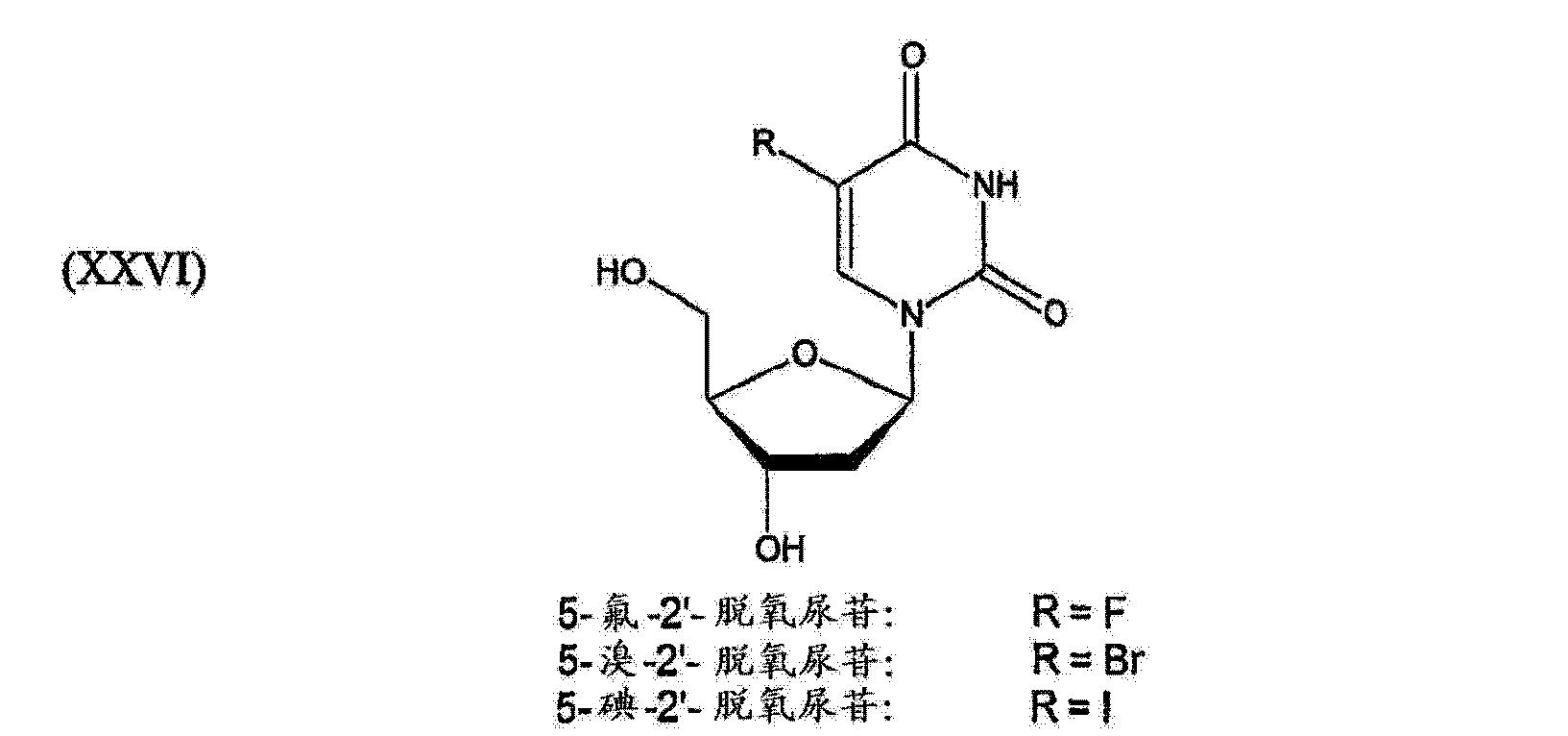 Figure CN104174071AD00781