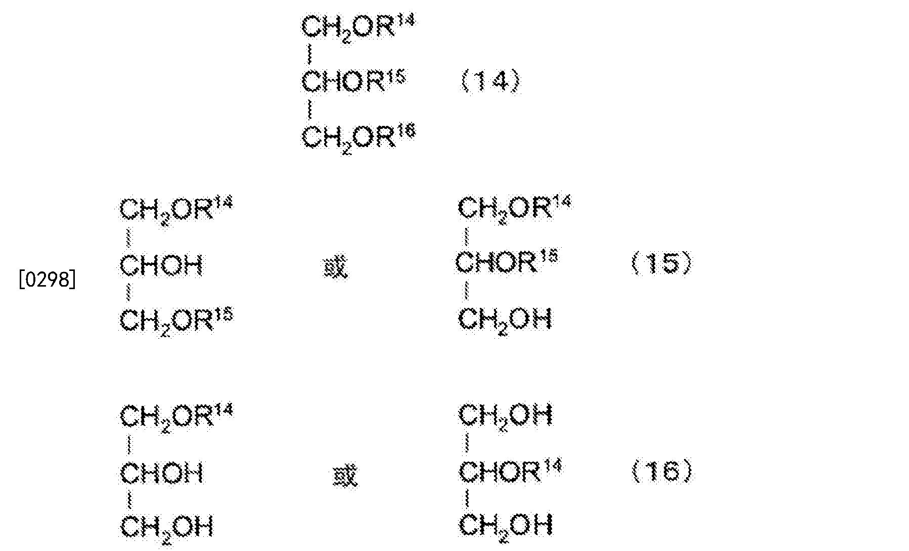 Figure CN104684519BD00302