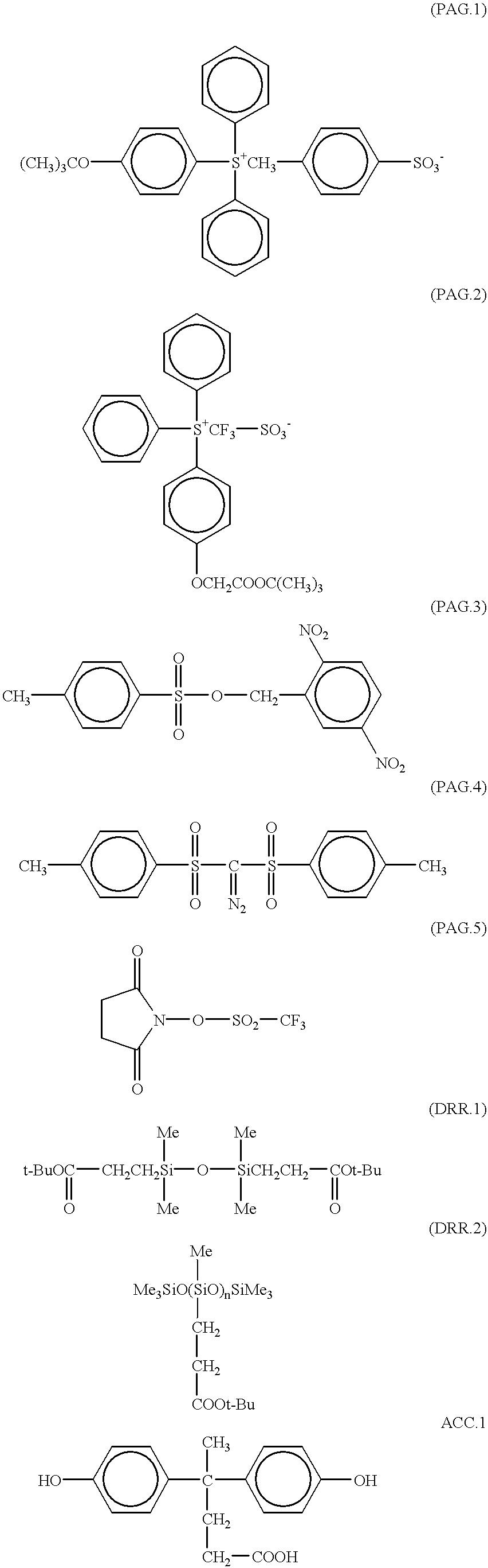 Figure US06309796-20011030-C00089