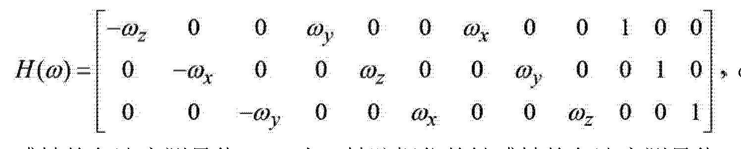 Figure CN102289306BC00022