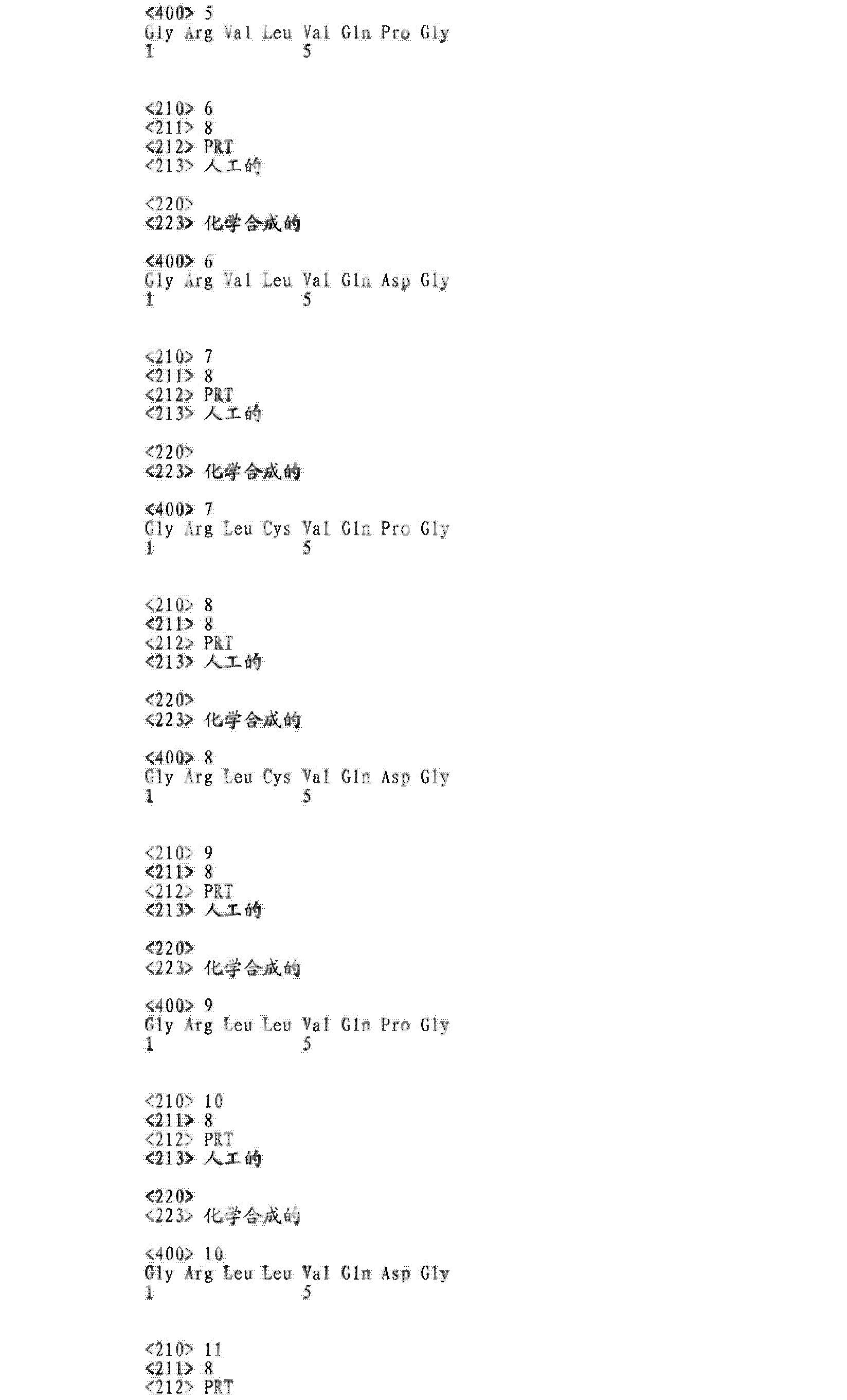 Figure CN103301070AD00241