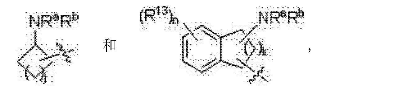 Figure CN102378762AC00062