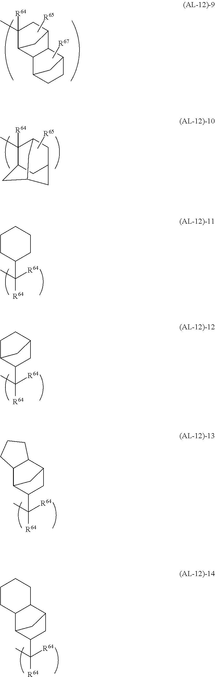 Figure US08822136-20140902-C00052