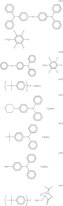 Figure US20100183975A1-20100722-C00222