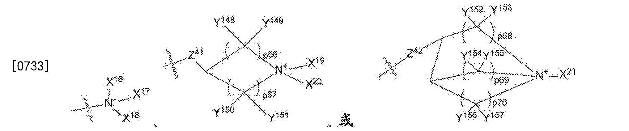Figure CN107427531AD00901