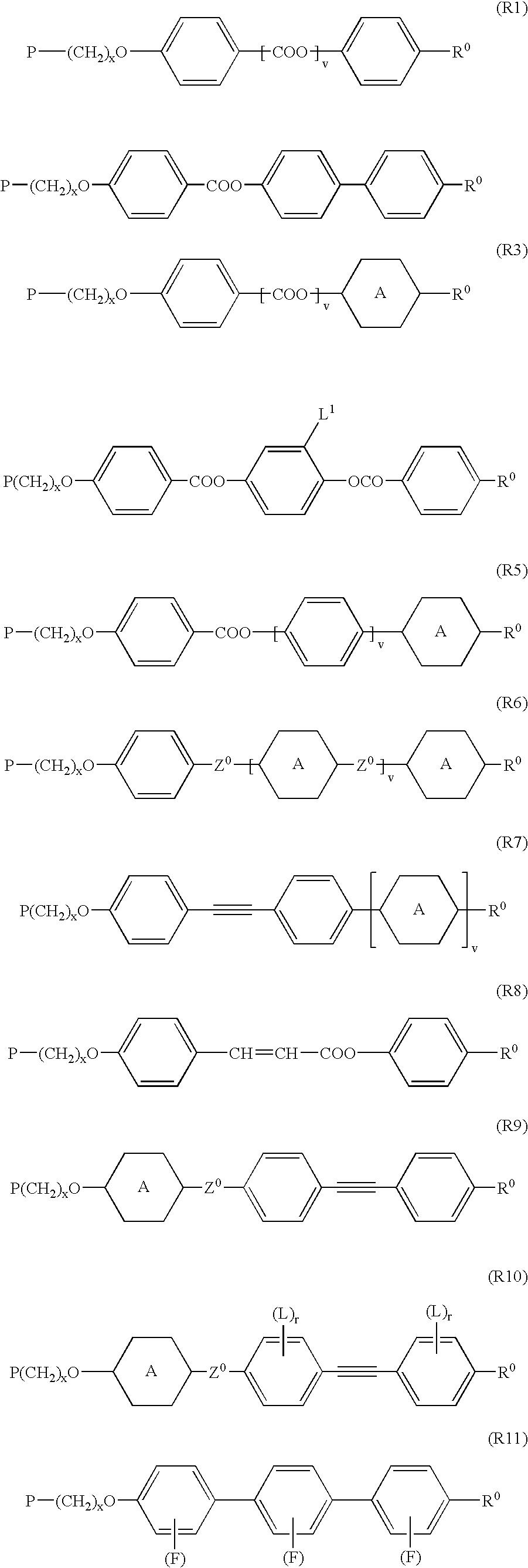 Figure US20060154077A1-20060713-C00001